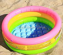 Бассейн детский Intex 57107 Радуга, фото 4