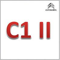 C1 II 2014+