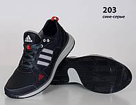 Кожаные кроссовки Adidas (реплика) (203 сине-серая) мужские спортивные кроссовки шкіряні чоловічі