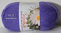 Нитки пряжа для вязания акриловая Ареола № 12  -  АМЕТИСТ