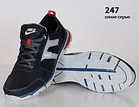 Кожаные кроссовки Nike (реплика) (247 сине-серая) мужские спортивные кроссовки шкіряні чоловічі