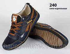 Кожаные кроссовки Reebok (реплика) (240 сине-коричневая) мужские спортивные кроссовки шкіряні чоловічі