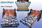Диван - ліжко Березня (Париж+шоколад). Розкладний Дитячий диван з нішею для білизни, фото 3