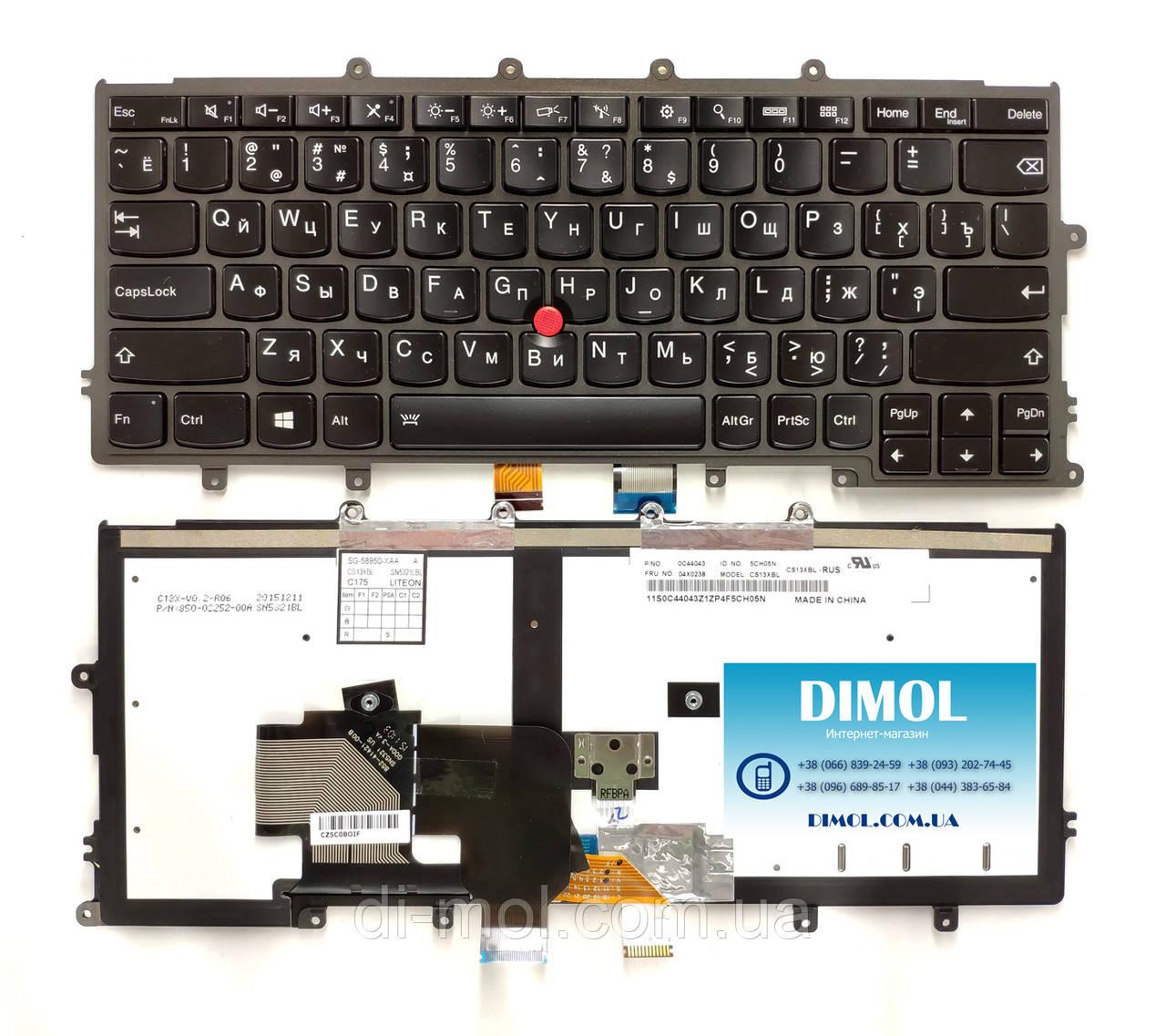 Оригинальная клавиатура для Lenovo ThinkPad X230S, X240, X240S, X240I, X250, X260, X270 series, подсветка