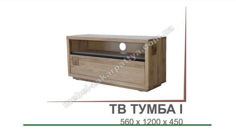 ТВ тумба 1