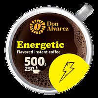 Кофе растворимый с ароматом Энергетик 500 г сублимированное