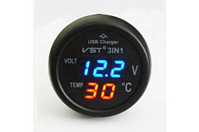 Часы автомобильные VST 706-5 (MD-0786)