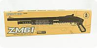 Винтовка Винчестер металлический «Airsoft Gun» ZM61, фото 2