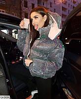 Женская теплая зимняя куртка кристалл