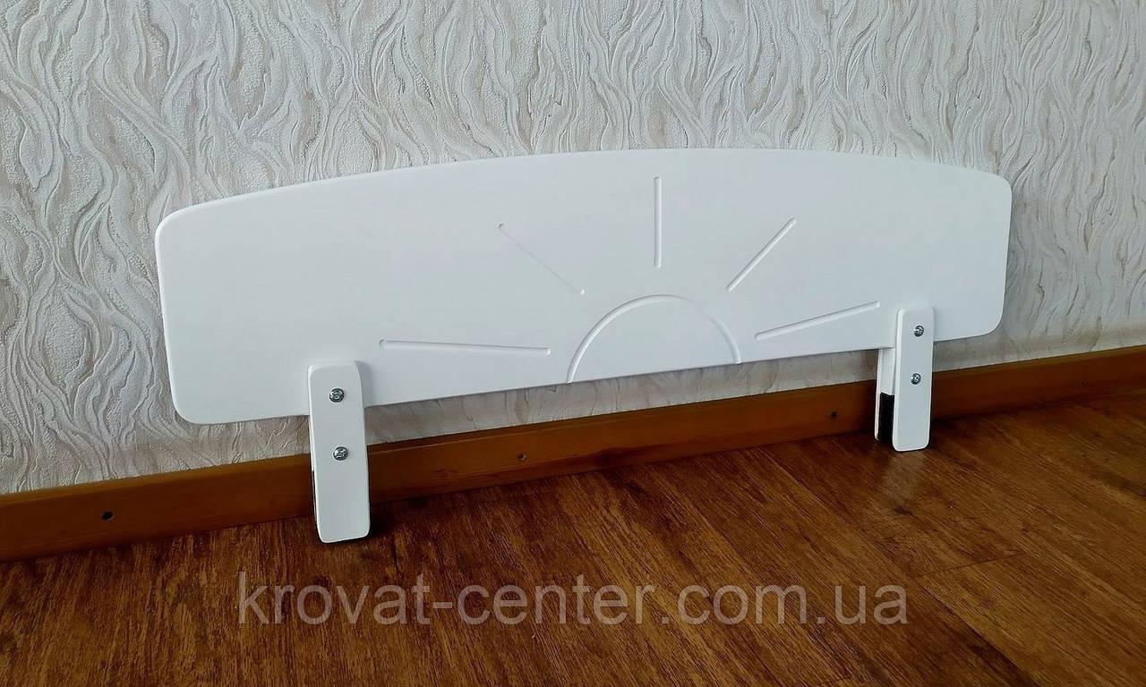 """Белый защитный бортик для детской кровати """"Солнышко"""""""