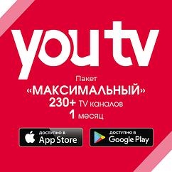 YouTV пакет Максимальний
