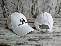 Мужская Кепка Philipp Plein 100% Cotton VIP-Качество Кепка Белая Брендовая Летняя Хлопок 100%