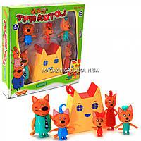 Детский игровой набор фигурок «Три кота и домик», 5 фигурок (PS657)