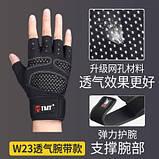 Перчатки для спорта мужские, фото 3