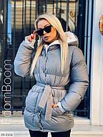 Женская зимняя куртка «Зефирка»