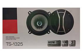 Авто акустика TS-1325 (5\'\', 3-х полос., 600W) (MD-0422)