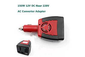 Зарядное устройство универсальное 12V с выходом 220V (150W) + USB (2.1A) (MD-1224)