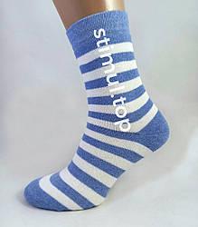 """Носки махровые женские """"Белый Джинс"""" 25 р-р ➜ Махрові жіночі шкарпетки оптом ТОВ «Рубеж-Текс»"""