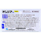 Kobayashi Pharmaceutical мазь для облегчения неприятных симптомов геморроя Osilia (10 г), фото 4