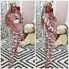 Женский теплый домашний костюм (махровая пижама)