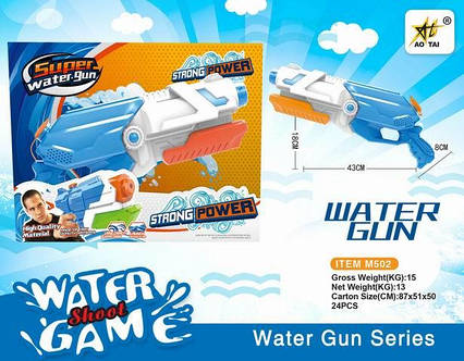Водяной пистолет M502-2 (24шт/2) в пакете, 18*43*8см