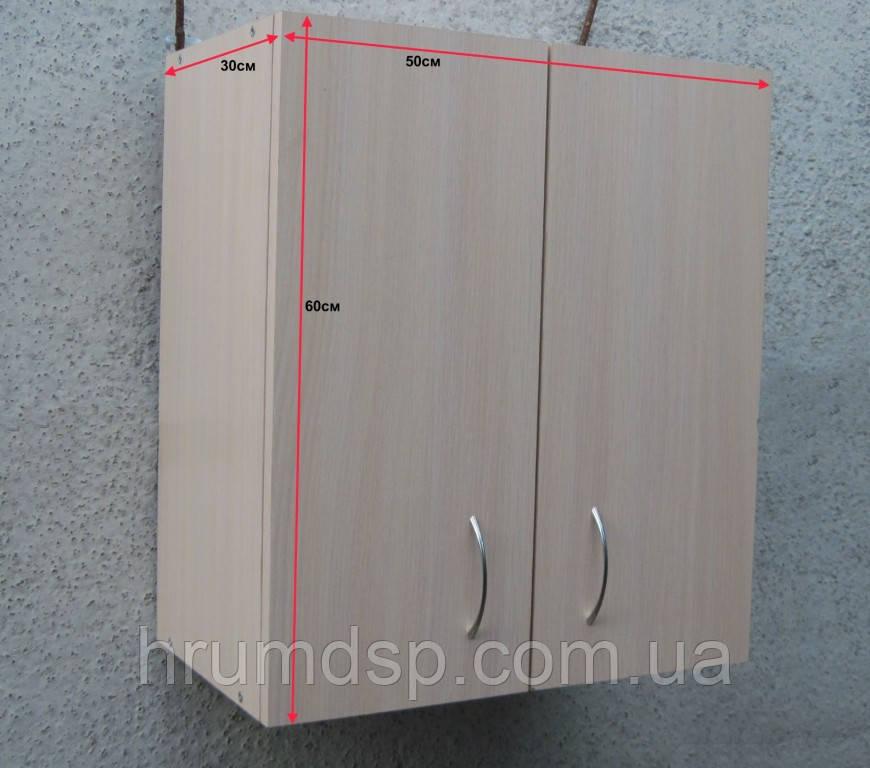 Шкаф  навесной  50х60х30 с петлями