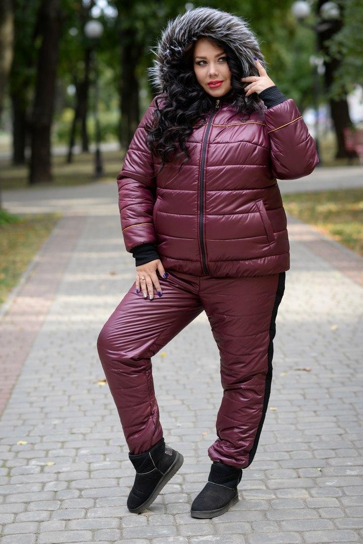 Костюм-тройка лыжный женский  с 48 по 82  размер