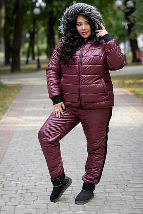 Костюм-тройка лыжный женский  с 48 по 82  размер, фото 2