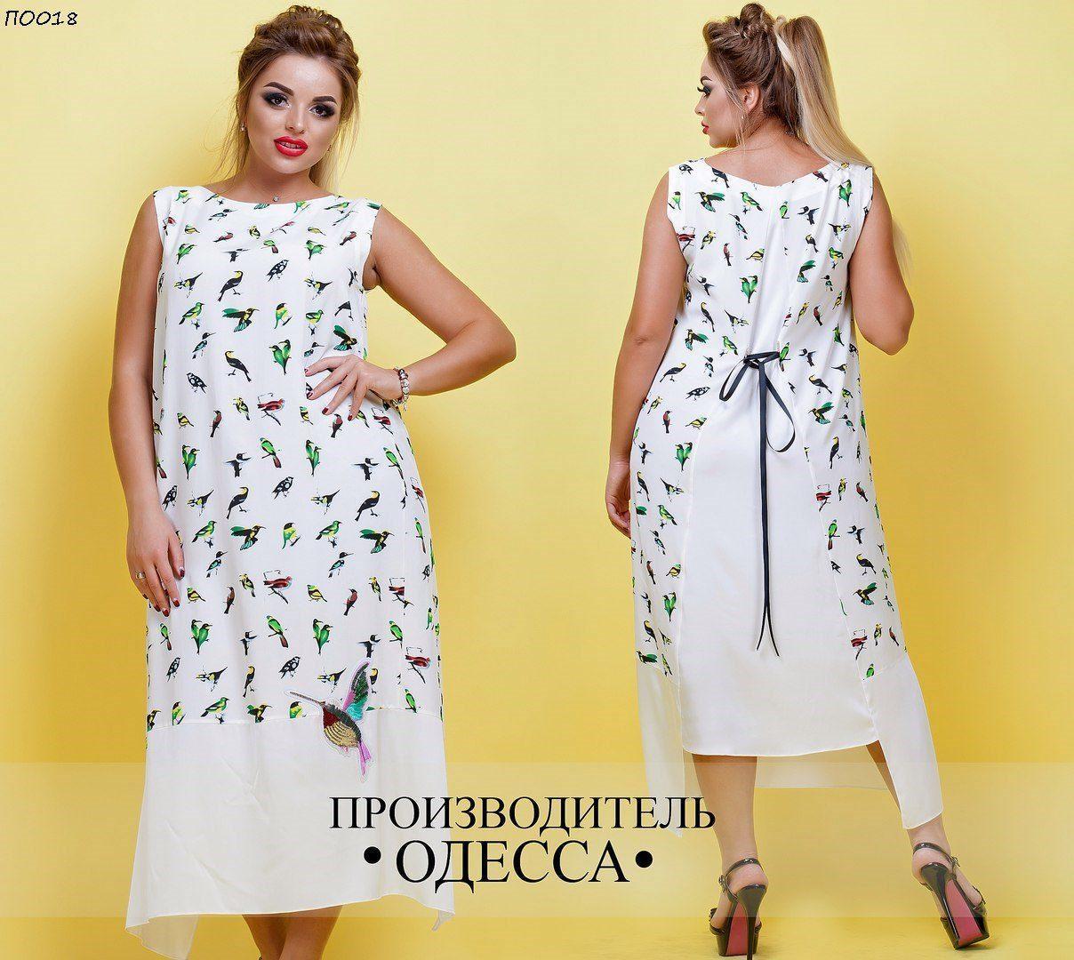 Интересное   летнее    платье свободного фасона  в  модном летнем принте  с  48  по 60 размер