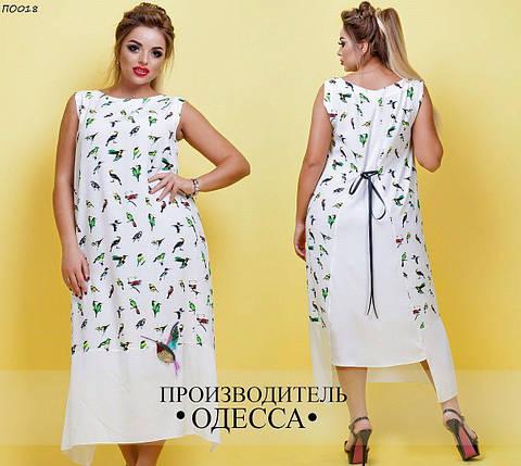 Интересное   летнее    платье свободного фасона  в  модном летнем принте  с  48  по 60 размер, фото 2