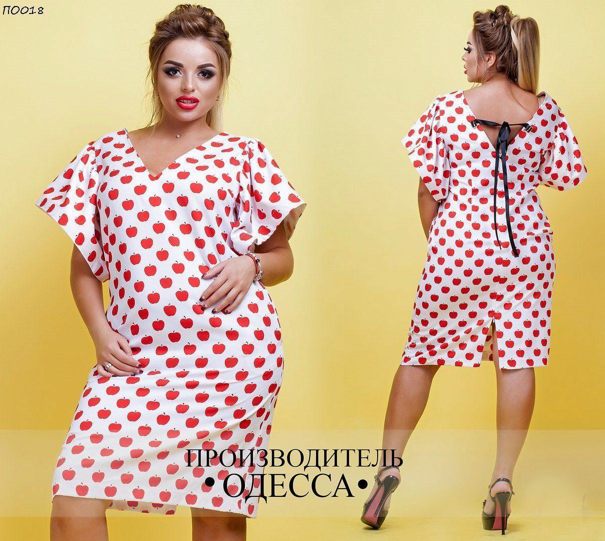 Стильное   летнее    платье приталеное из качественного каттона с в  модном летнем принте  с  48  по 60 размер