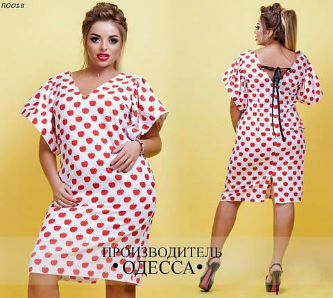 Стильное   летнее    платье приталеное из качественного каттона с в  модном летнем принте  с  48  по 60 размер, фото 2