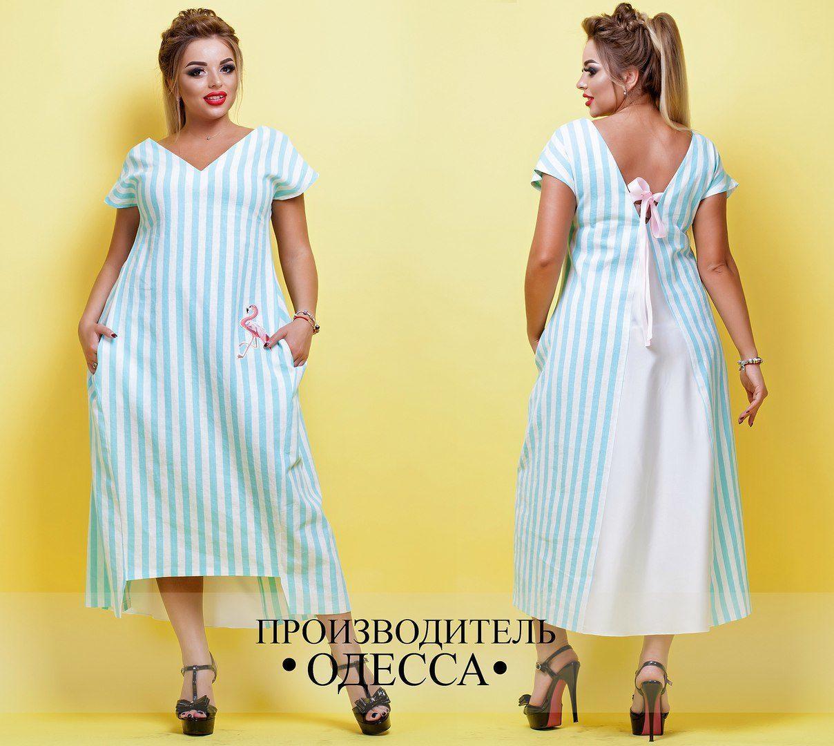 Интересное   летнее    платье  из льна свободного фасона  в  бело-голубую полоску батал  с  48  по 60 размер