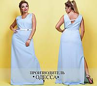 Эксклюзивное длинное женское  платье с вырезом на спине голубое с  48  по 60 размер