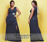 Красивое женское платье с вырезом на запах в горохи и украшено цветочным декором с 48 по 60 размер