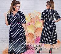 Очень красивое платье приталенного силуэта тёмно-синее в белые горохи  48  по 60 размер