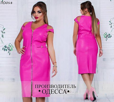 Эксклюзивное женское  платье  из эко кожи цвета фуксии с 48 по 60 размер, фото 2