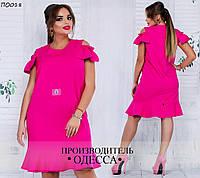 Красивое женское платье полуприталенного силуэта цвета фуксии с 48 по 60 размер