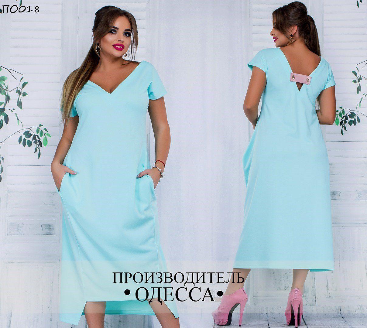 Элегантное женское платье свободного силуэта бирюзового цвета с  48  по 60 размер