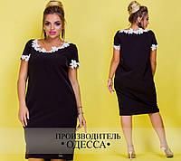 Элегантн женское платье  свободного кроя чёрного цвета с красивым кружевом батал с  48  по 60 размер