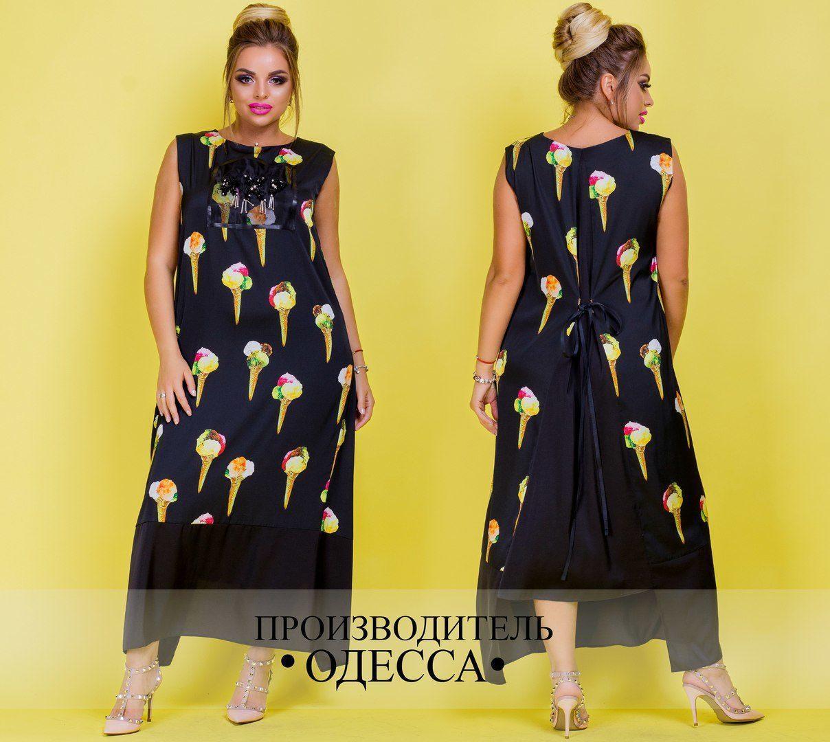 Модное  женское   платье свободного фасона из стрейч-шёлка с  48  по 60 размер
