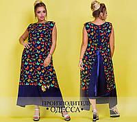 Интересное  летнее  платье свободного фасона  в  бабочках  с  48  по 60 размер