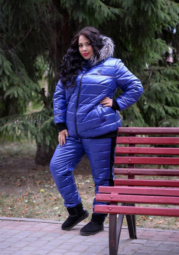 Женский тёплый лыжный костюм тройка с 48 по 82 размер