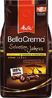 Кофе в зернах Melitta Bella Crema Selection Des Jahres 1кг