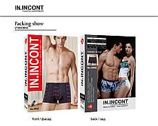 Мужские стрейчевые боксеры бренда IN.INCONT Арт.9062, фото 2