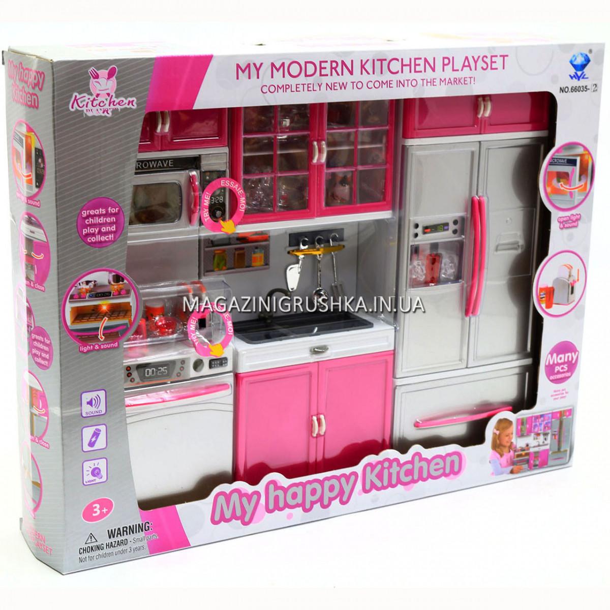 Детская игровая мебель для кукол Кухня «My happy kitchen» 66035-2