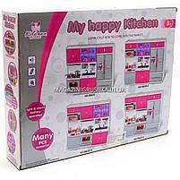 Детская игровая мебель для кукол Кухня «My happy kitchen» 66035-2, фото 9
