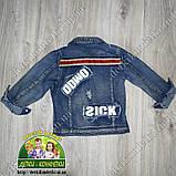 Джинсовый пиджак джинсовая куртка на 1 годик, фото 2