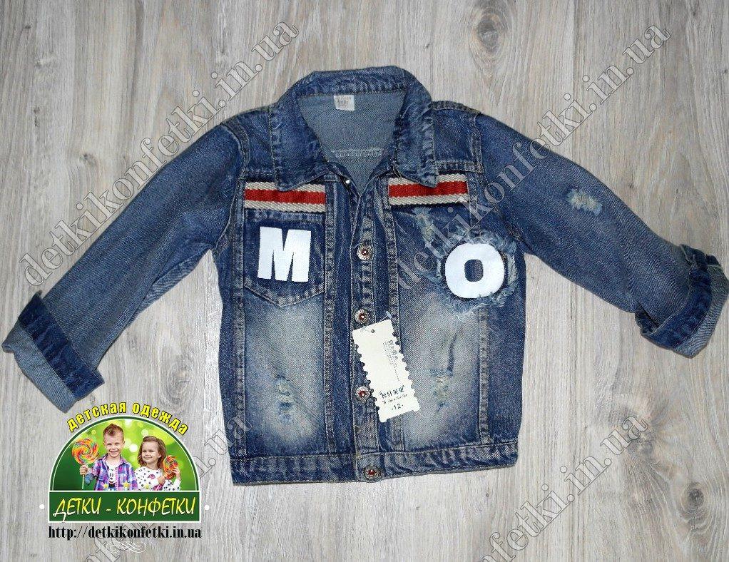 Джинсовый пиджак джинсовая куртка на 1 годик