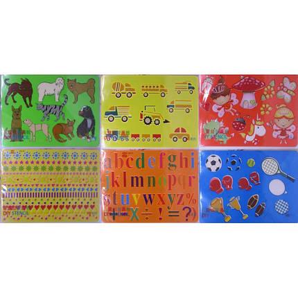 "Розмальовка А4 + трафарет ""Серце, тварини, машини, Принц, спорт, алфавіт"" HA-6625, фото 2"